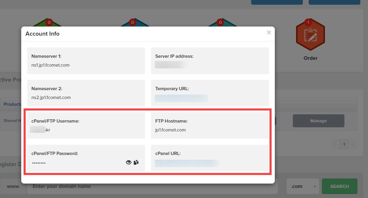 해외 웹호스팅 FastComet