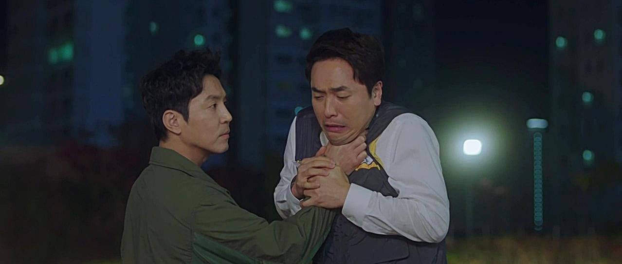 송미란사건 9