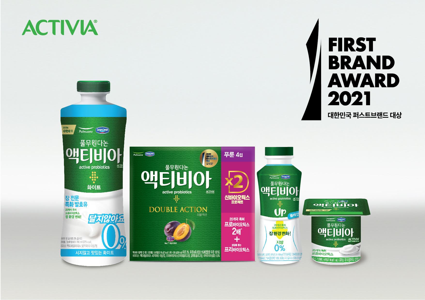 풀무원다논 액티비아가 2년 연속 '대한민국 퍼스트브랜드 대상' 발효유 부문 대상에 선정됐어요!