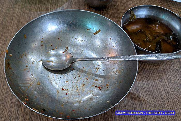 왕관식당 육회 콩나물밥