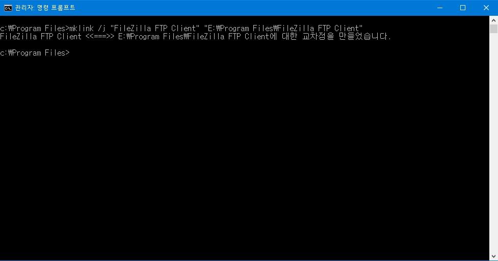 도우10 에서 프로그램을 다른 드라이브로 이동하는 방법