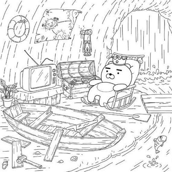 폭포안의-집-라이언-도안-다운로드(이미지출처: https://www.hazelstory.com)