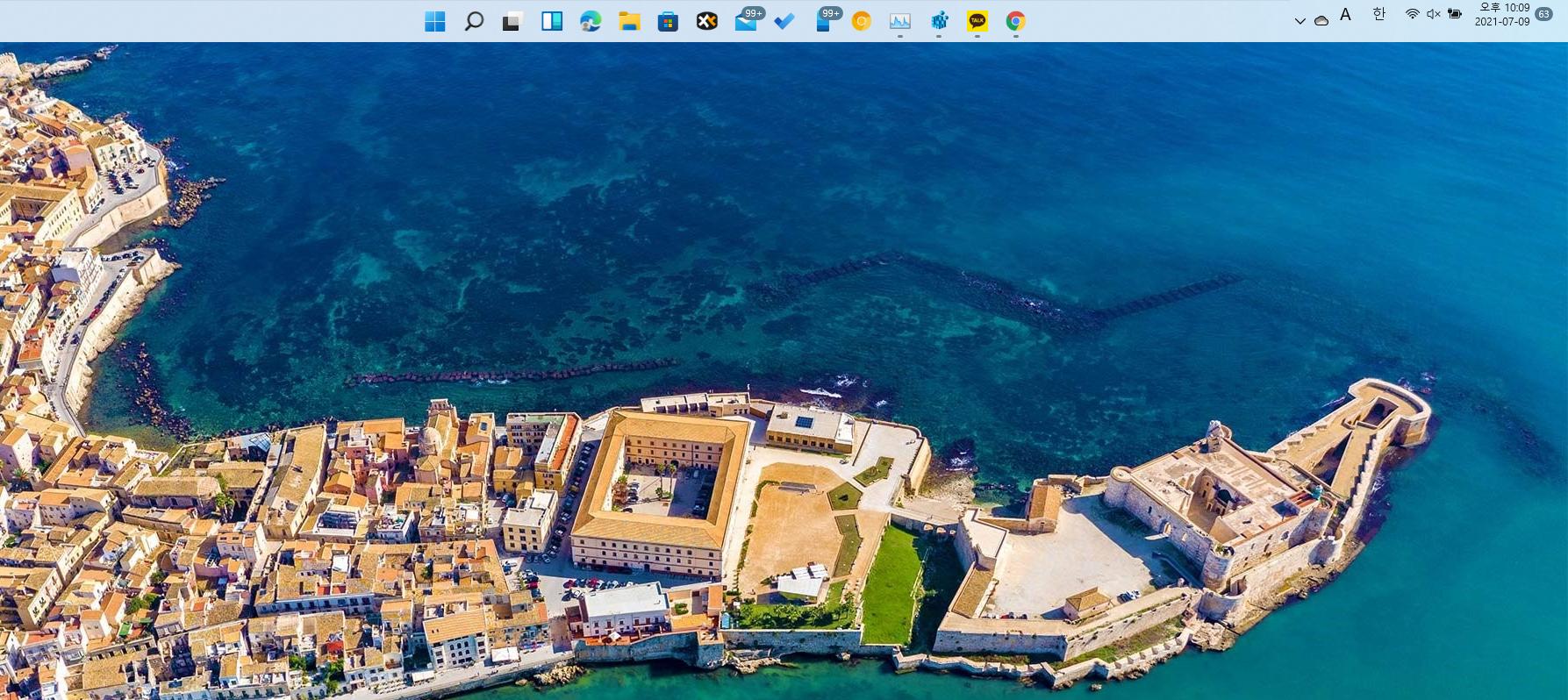 윈도우11 작업표시줄 상단으로 설정하기