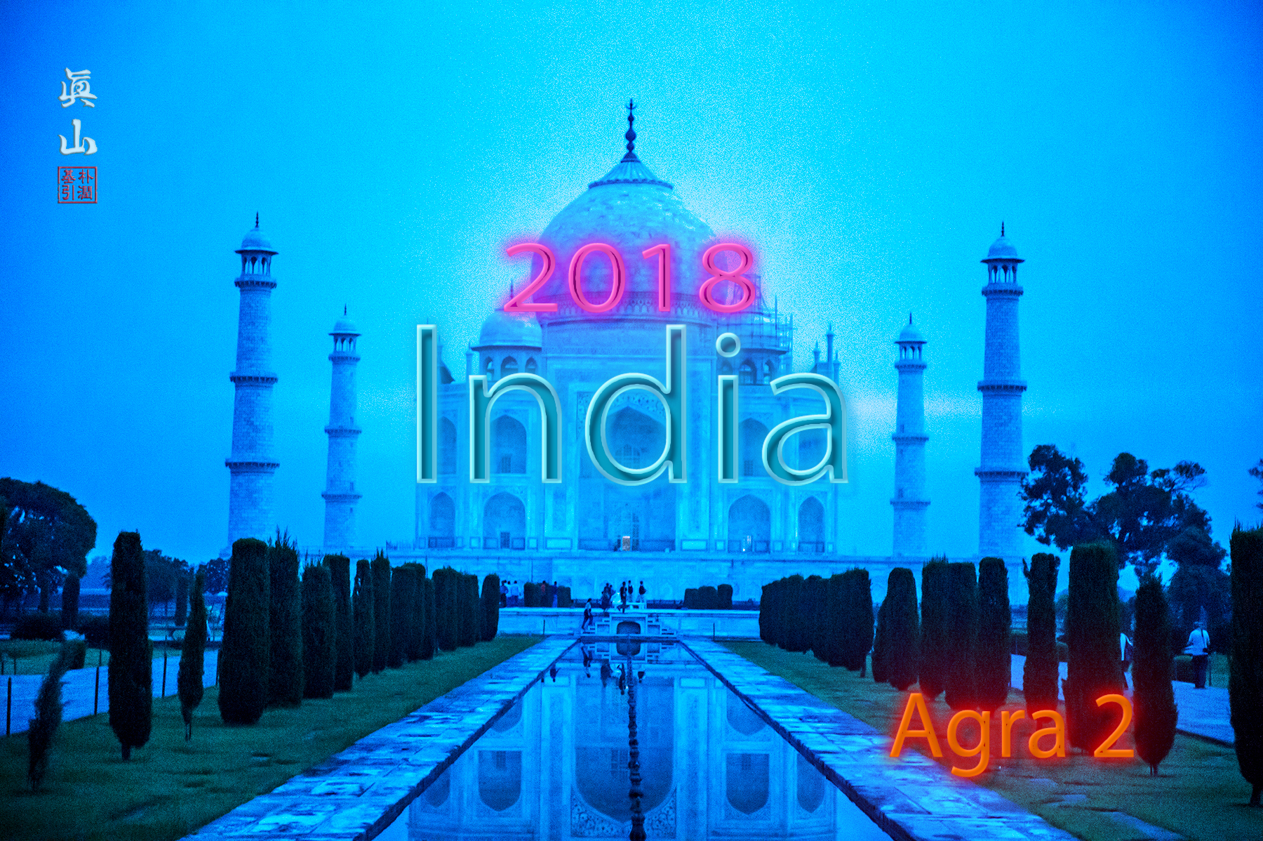 2018 India Tour - Agra 2, 6th day