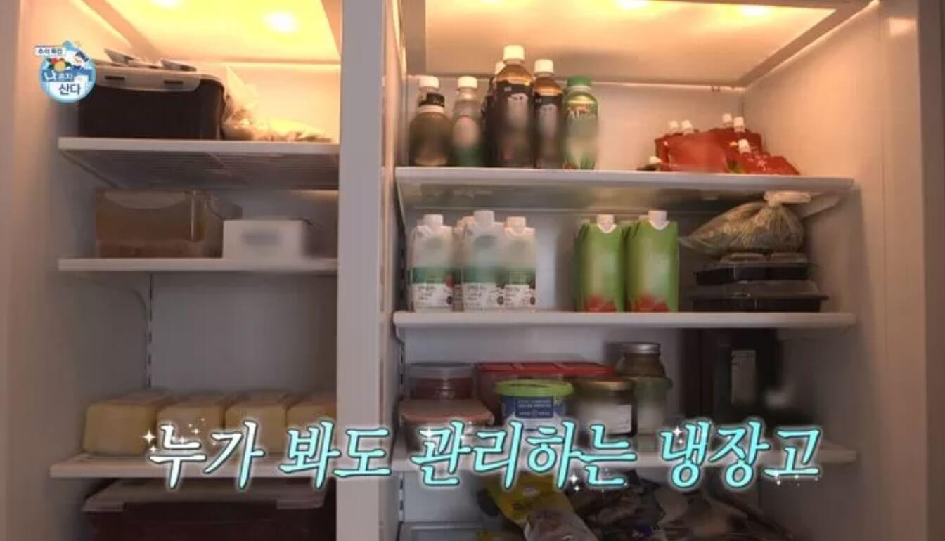 냉장고안에모습