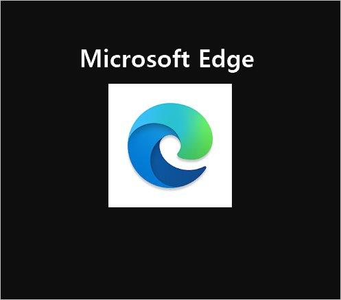 인터넷 익스플로러 검색 연결 사용중에 microsoft edge 안열리게 변경