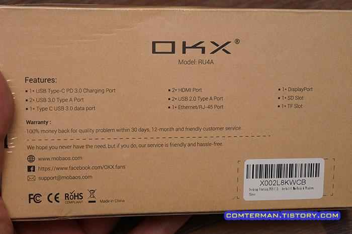 OKX USB Type-C HUB RU4A 기능