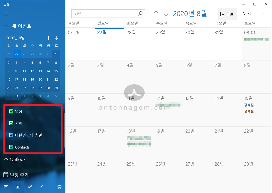 Windows 10 Days App Google Calendar Link 9
