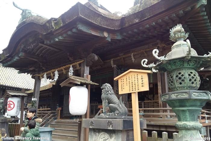 일본 가가와현 고토히라궁(金刀比羅宮)