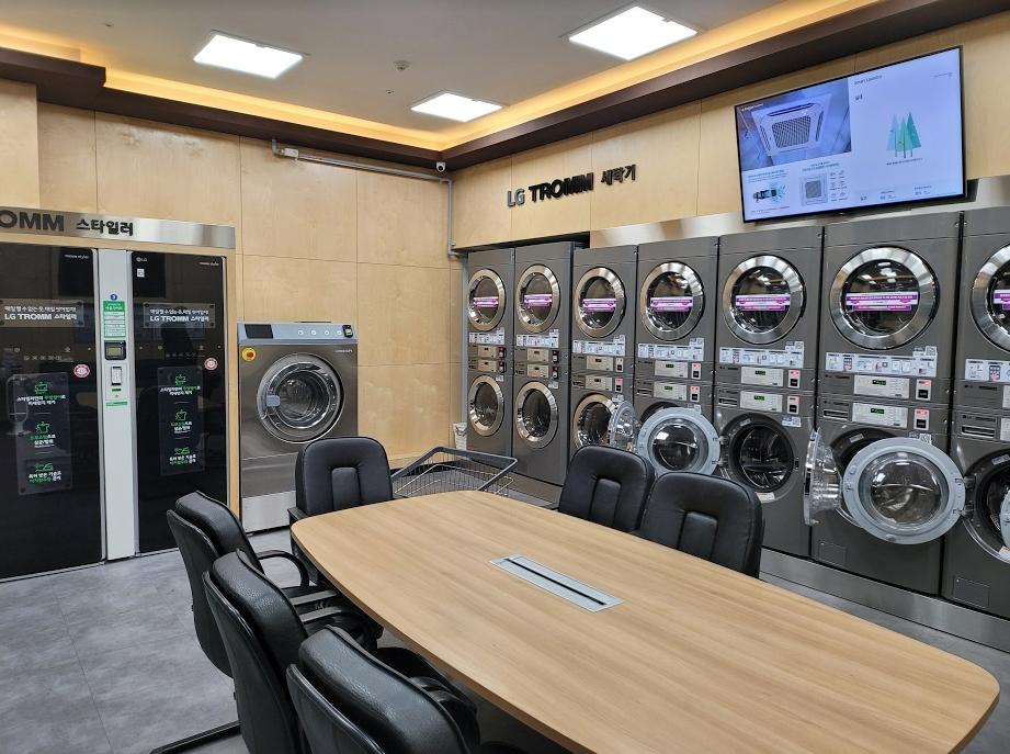 Laundry Lounge 내부 모습