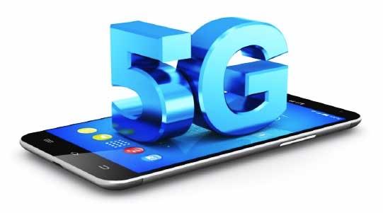 5G의 핸드폰