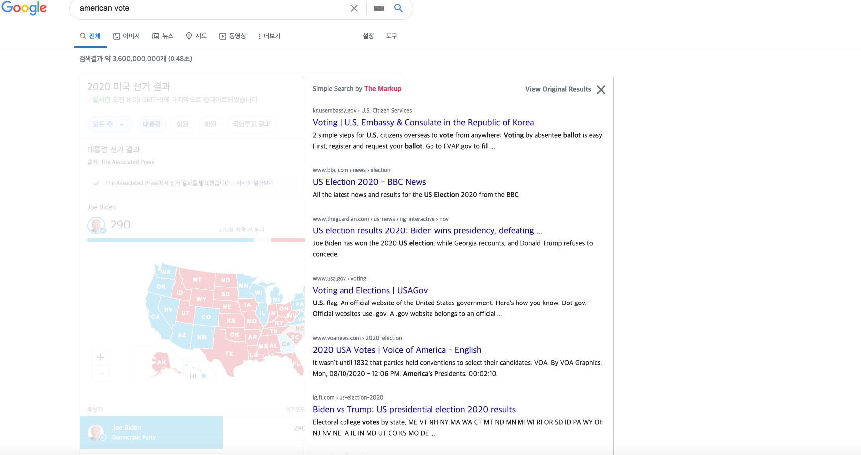 구글 검색 결과를 단순하고 깔끔하게...더 마크업, '단순 검색' 플러그인 공개