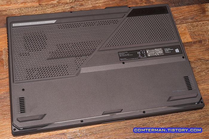 ROG Strix G17 G713QM 바닥판