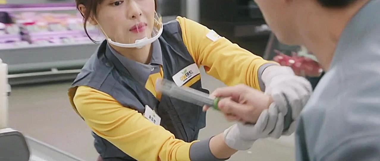 송미란 고기집게