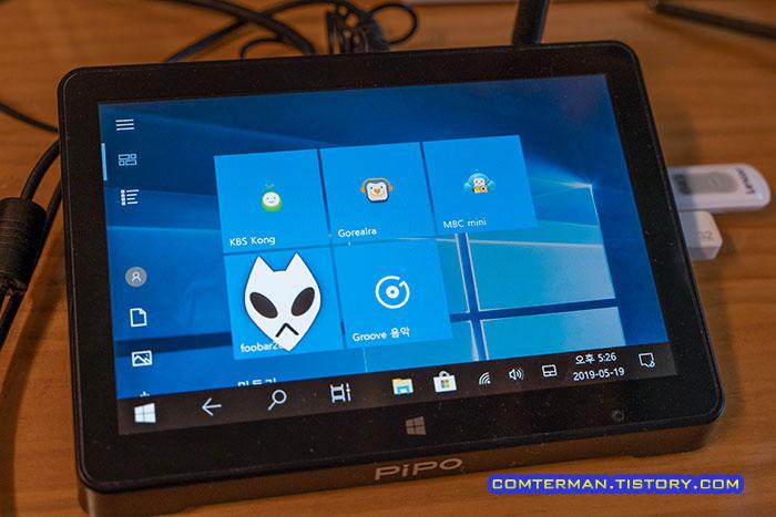 PIPO X8 windows10