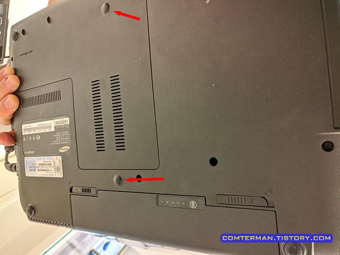 삼성 15인치 노트북 바닥면 돌기