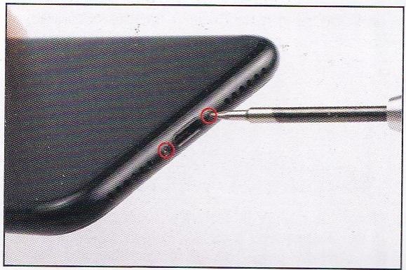 아이폰 7s 배터리 자가 교체