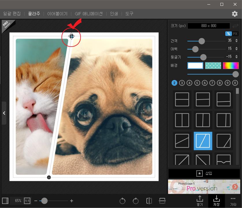 photoscape edit