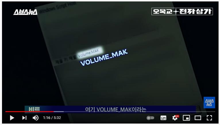 유튜브-화면-타임라인