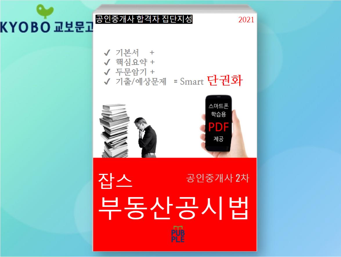 단권화 영어 문법 pdf