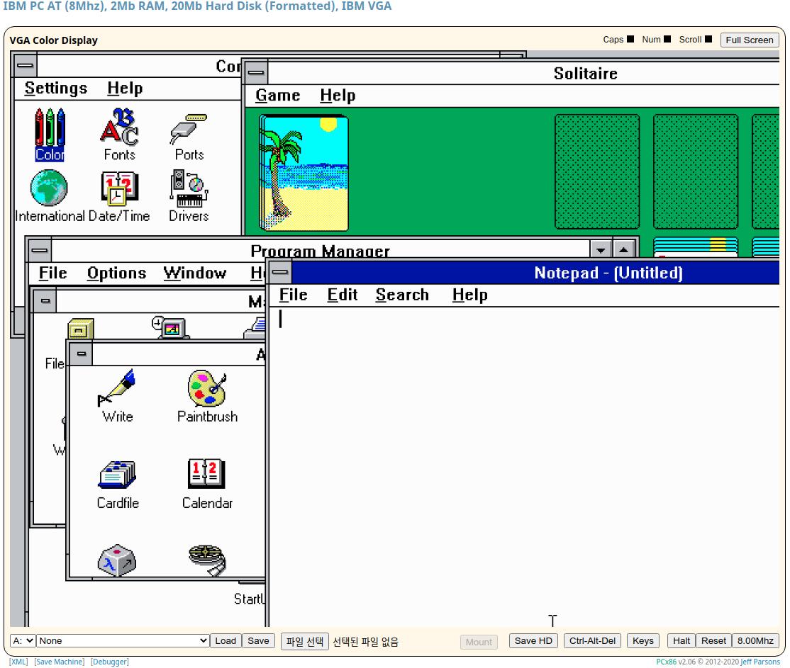 윈도우 3.1
