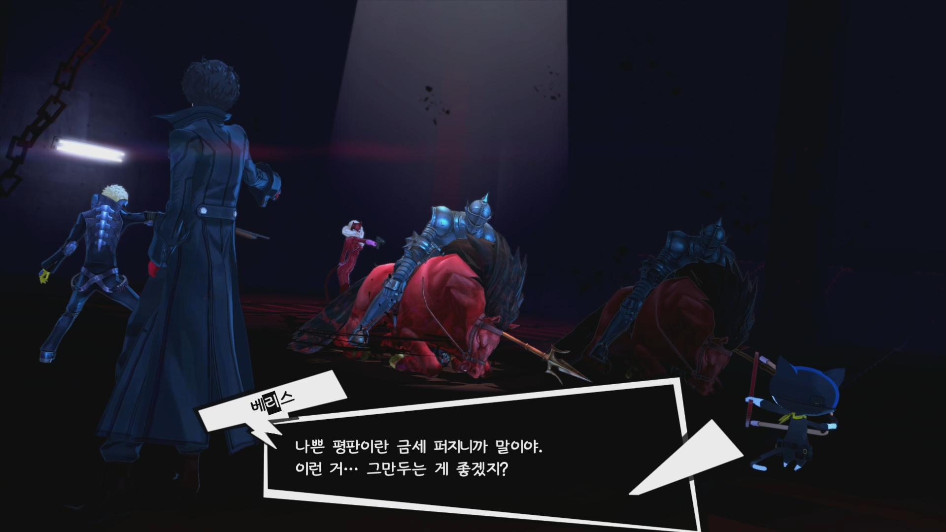 페르소나5 플레이 후기(PERSONA5 Play Review)