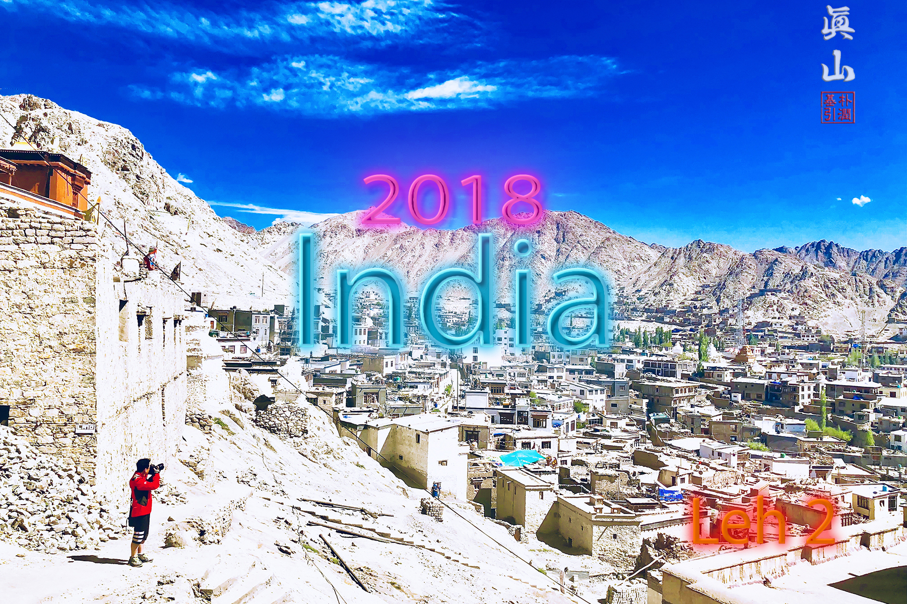 2018 India Tour - Leh 2, 8th day