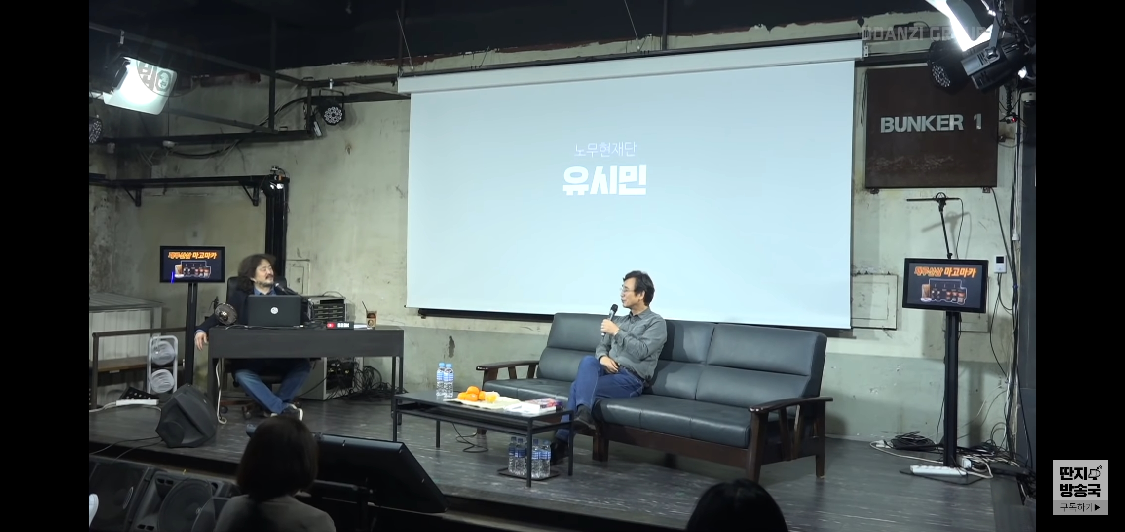 다스뵈이더, 유시민 작가님이 권해준 책들 <호랑이를 덫에 가두면>(159회)