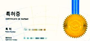 자외선차단패치특허