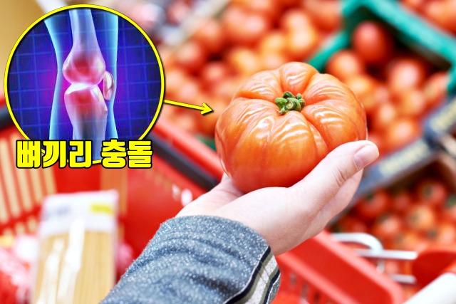 관절염에 좋은 음식 토마토 효능