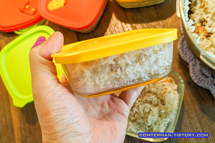 락앤락 햇쌀밥용기 밥 무게