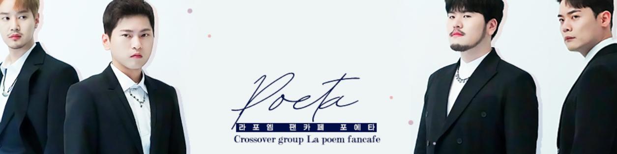 최성훈 팬카페