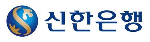 모바일 소액대출 쉬운곳 신한은행
