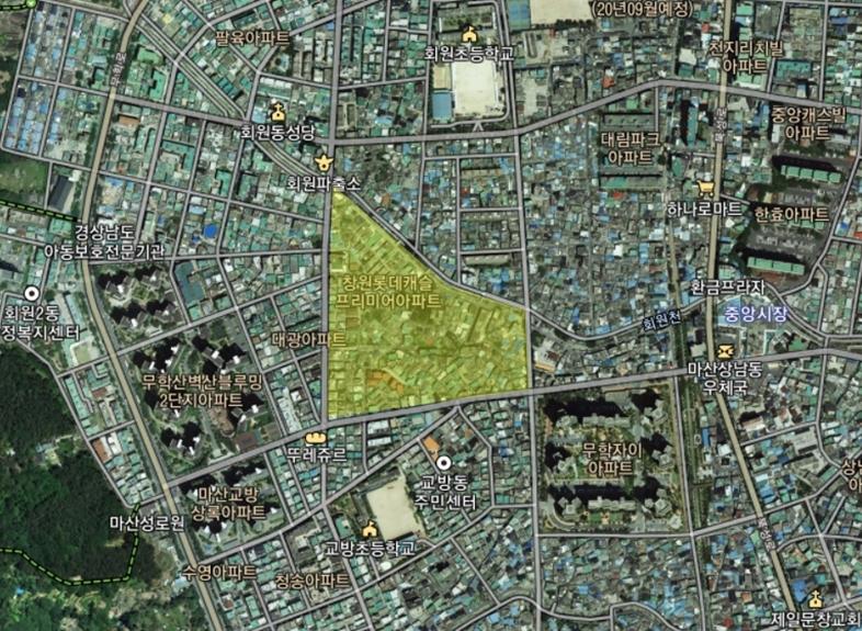 창원시 마산 회원1지구 재개발지역 이야기 - 2
