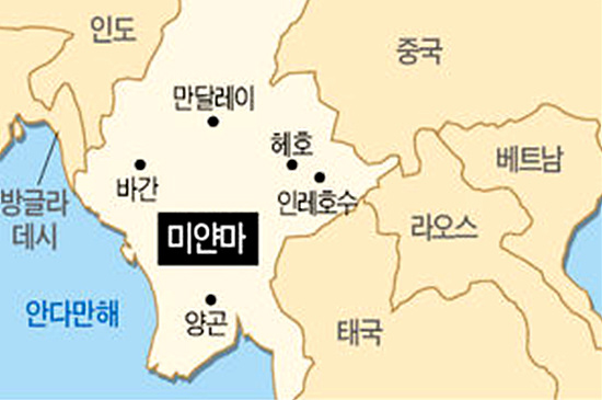 [미얀마] Myanmar 미얀마(Burma 버마)  3박 4일 여행! 미얀마 무비자/Jetstar/로힝야족/아웅산 수치