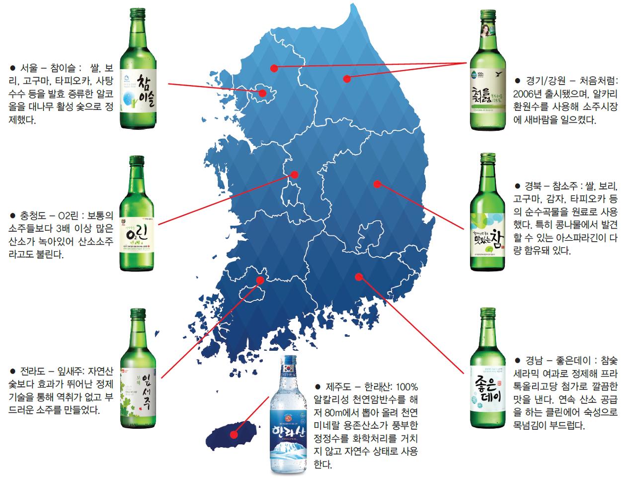 우리나라소주의 종류]전국 소주 지도-술 어디까지 먹어봤니?