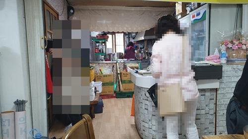 주방 내부 사진