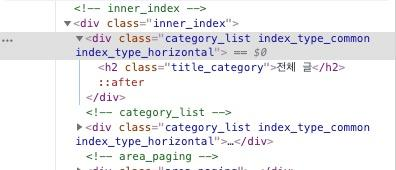 HTML 위치 2