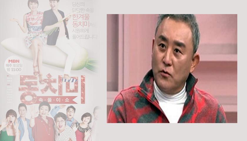 """'배우 최준용' 첫 결혼에 실패한 이유 """"1년에 4억 벌었는데…"""""""