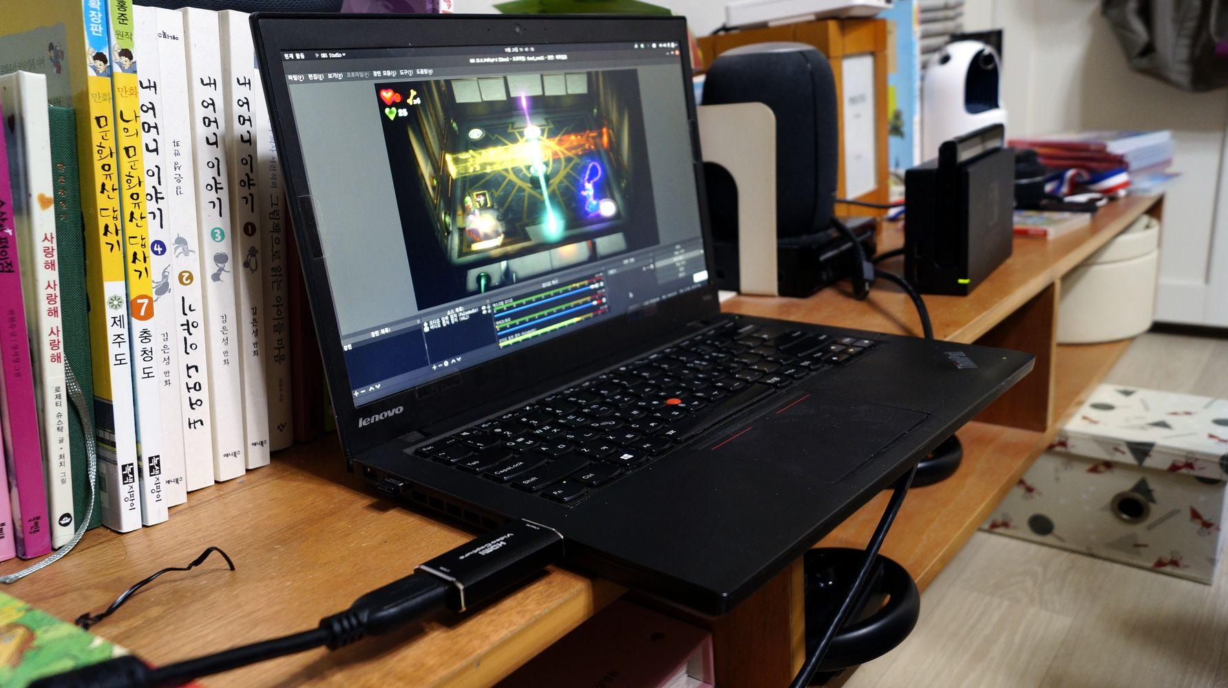 닌텐도 스위치 PC 에서 화면 녹화