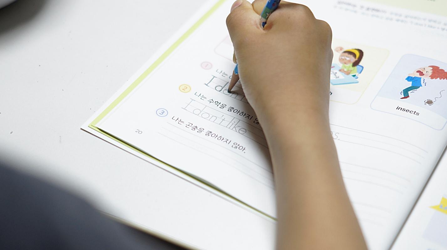 초등4학년 영어 일기 쓰기 기적의 영어일기 리뷰 사진12
