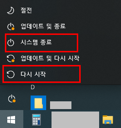윈도우10 2004버전으로 업데이트하면 좋은점?