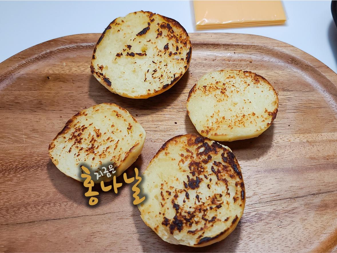[햄버거] 모닝빵 준비 완료