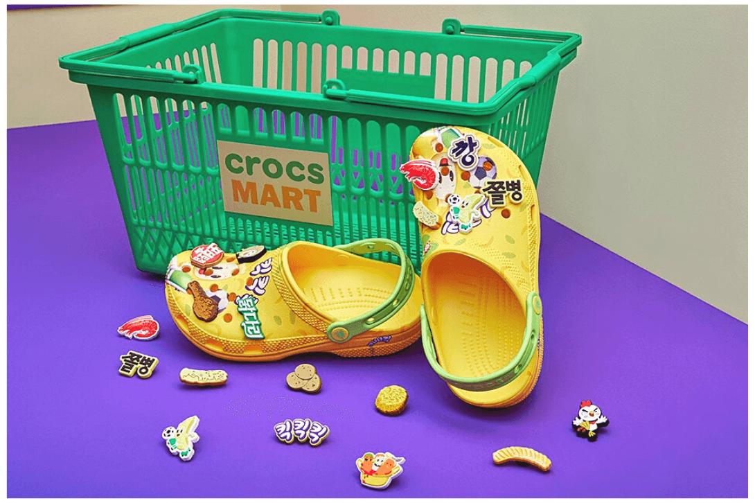 미국증시-주식시세-크록스-크록스콜라보-명품콜라보-crocs-미국주식