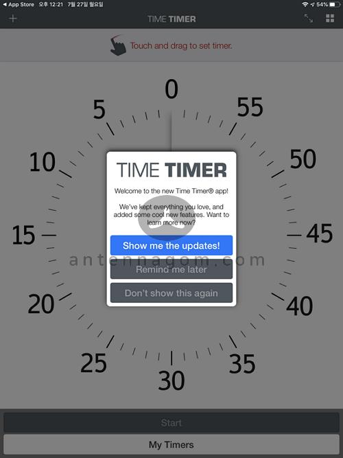 시간관리 학습도구 무료앱 타임타이머 2