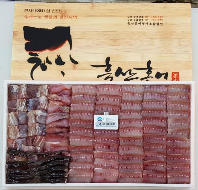#흑산홍어 바코드 있는 정품, 지금이 정말 저렴합니다.
