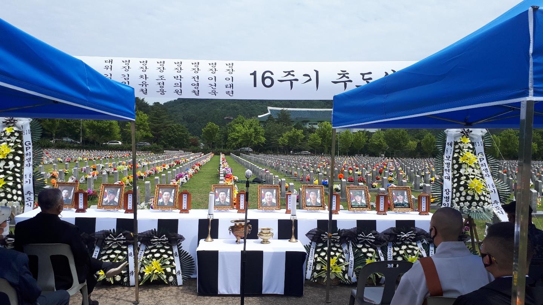 군 최대 의문사 '연천 530GP사건' 제16주기 추도식 열려