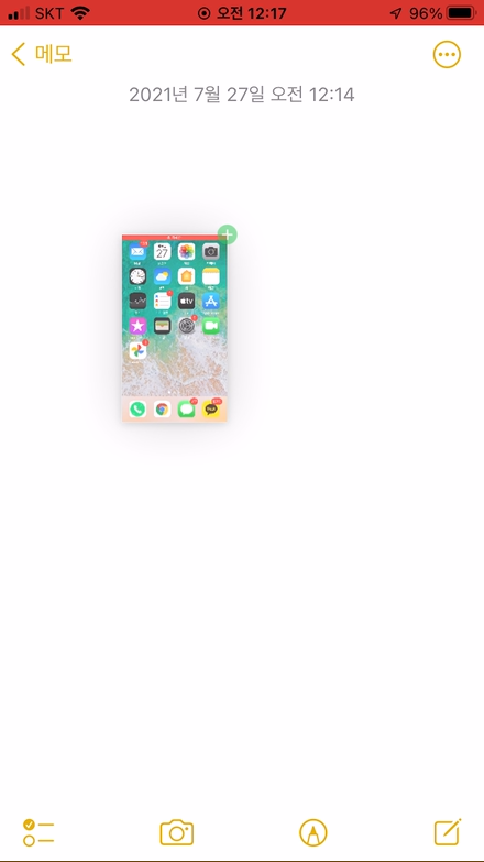 iOS15 에서는 이미지를 앱에서 앱으로 끌어다 놓을수 있다. 캡처 2