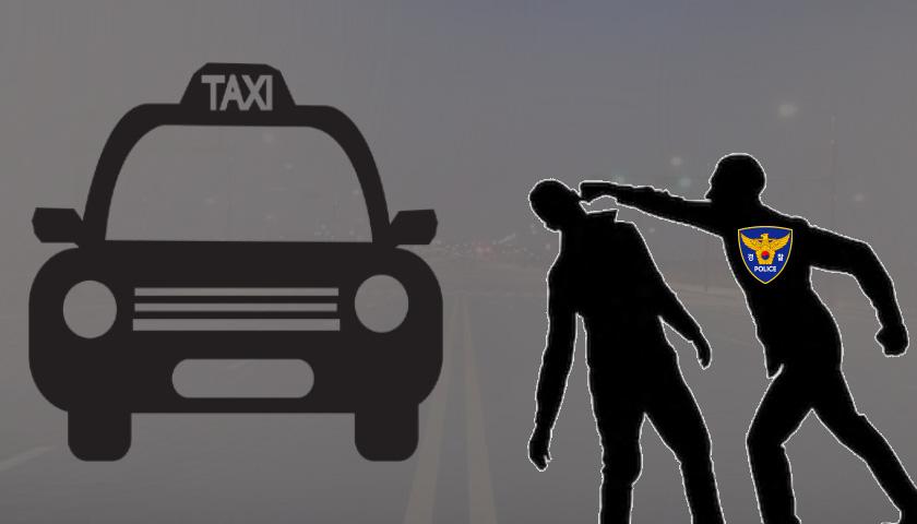 '경찰청 정보관' 술 취해 택시기사 폭행