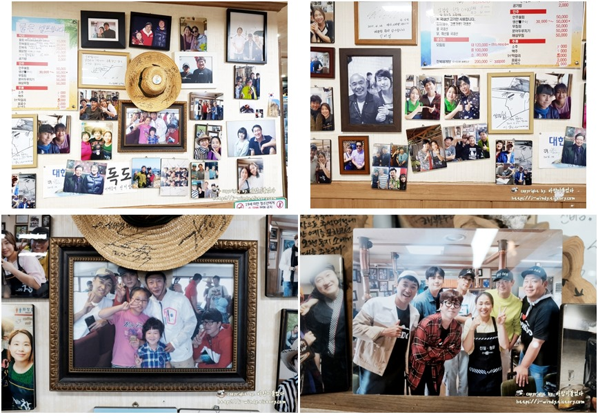 울릉도-신비섬횟집에-전시된-연예인사진들
